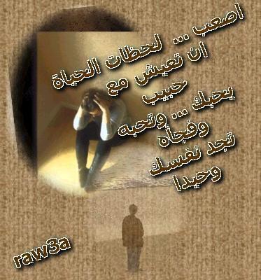 9isat hob - Blog de chris-ayoub-brown